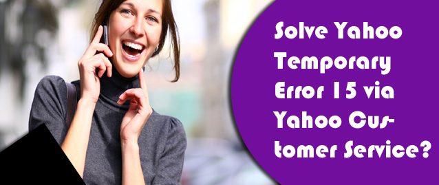 solve yahoo mail error 15
